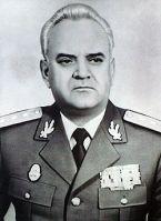 general VasileMilea